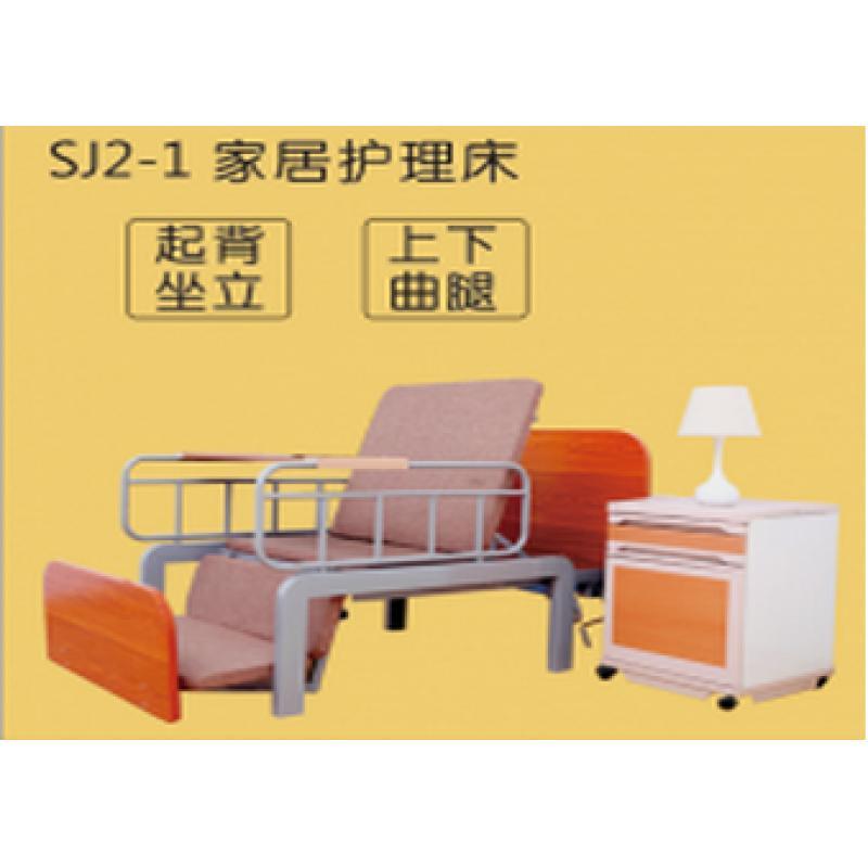 慈孝邦恩SJ2-1 家用护理床