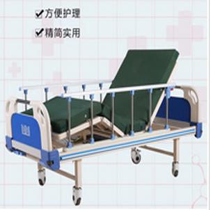 慈孝邦恩SA2-3双摇医用护理床