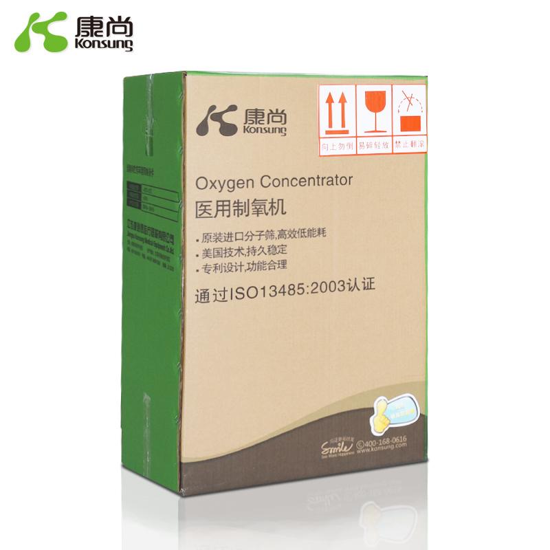 康尚3L制氧机KSN-3L基本款家用医疗制氧机