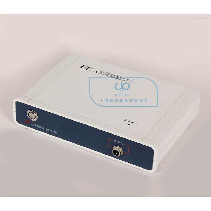 嘉鹏层析图谱采集分析仪HD-2A(电脑采集器)(双通道)