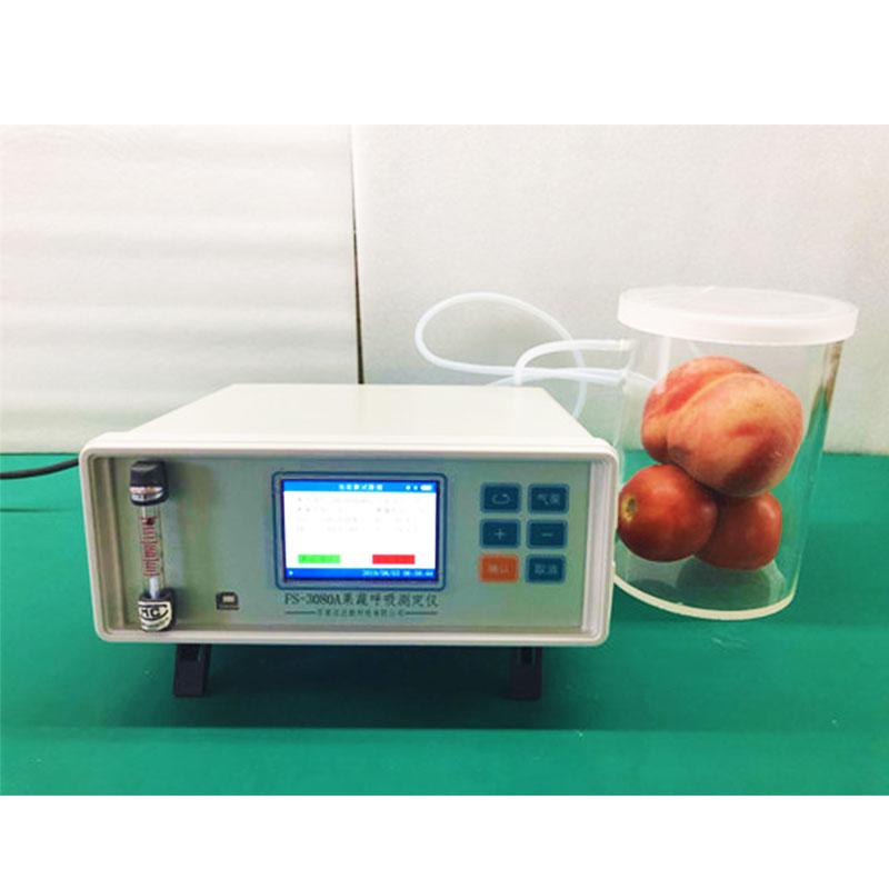 泛胜FS-3080A果蔬呼吸测定仪