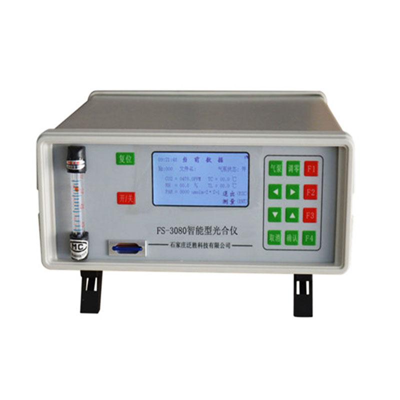 FS-3080智能型光合仪