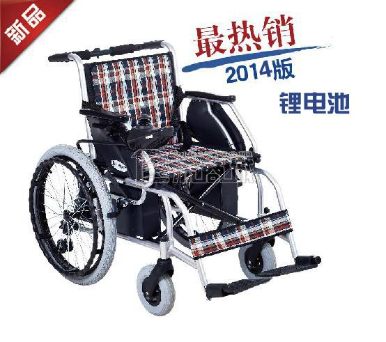 互邦HBLD4-B轮椅 电动 同步带传动 锂电池