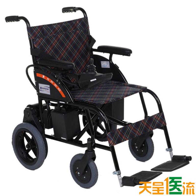 互邦 HBLD4-D电动轮椅车全铝合金轻便折叠