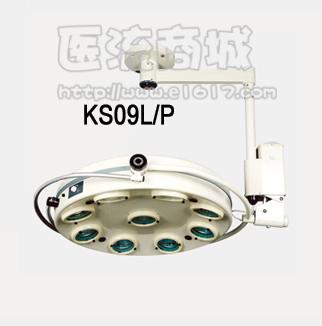 KS09L九孔手术无影灯