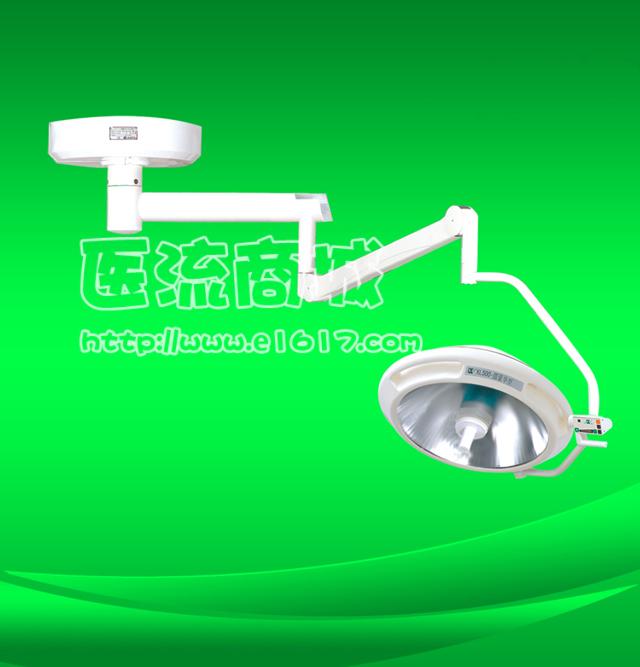 KL500/500-II整体手术无影灯
