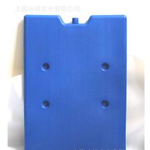 超大型蓄冷冰盒(2700G)蓝冰