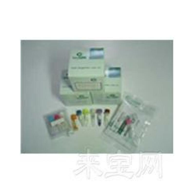 己糖激酶II Hexokinase Type II, Serum