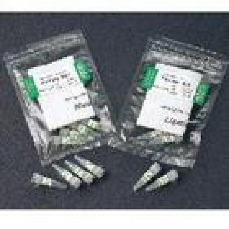 Trypsin Inhibitor,胰蛋白抑制剂