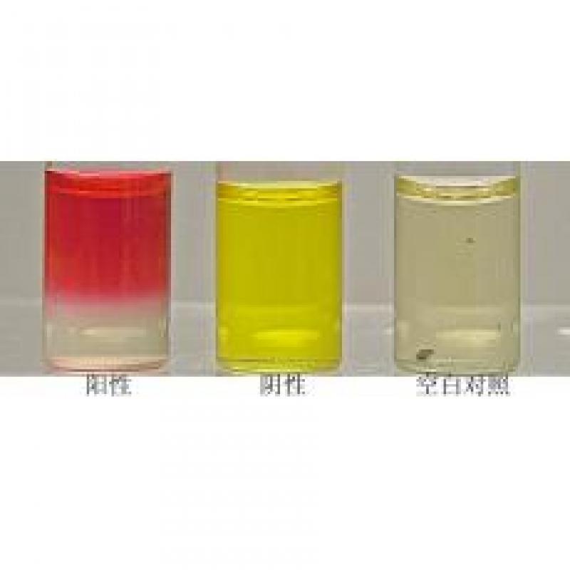 1%NaCL葡萄糖磷酸盐胨水生化鉴定管