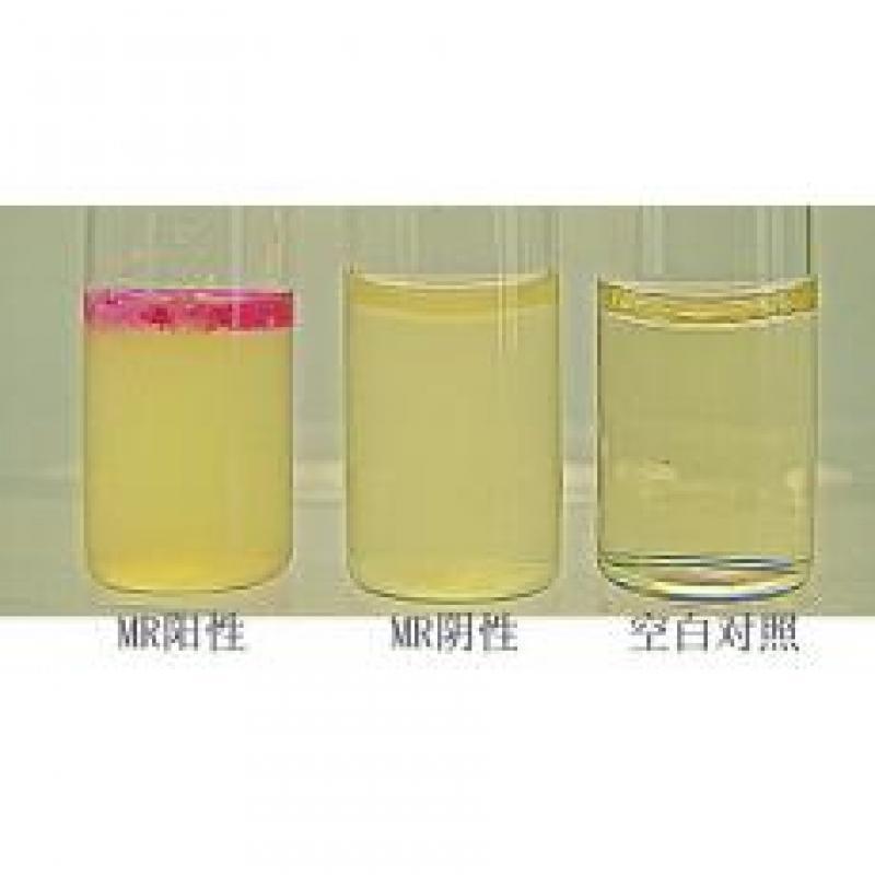 1%NaCL蛋白胨水生化鉴定管