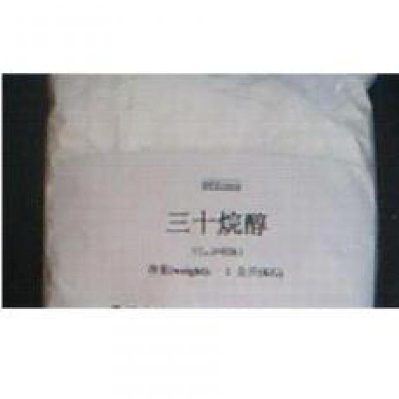 三十烷醇98%  Triacontanol