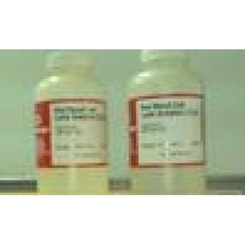 牛血红蛋白/血红蛋白(牛血)/ Hemoglobin from bovine blood/Hb