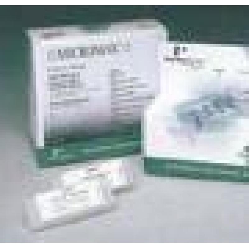 生物素标记核酸检测试剂盒