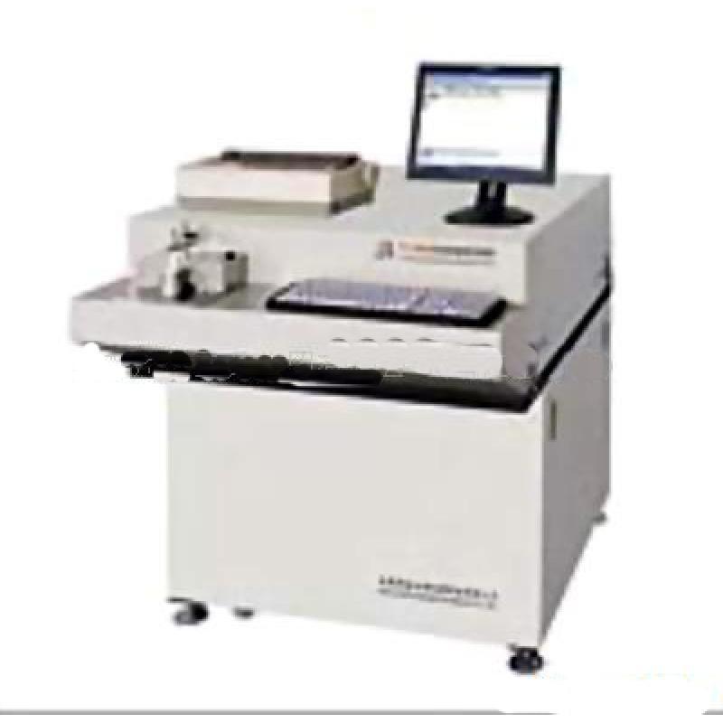金义博 TY-9900光电直读光谱仪 波长:195-800nm