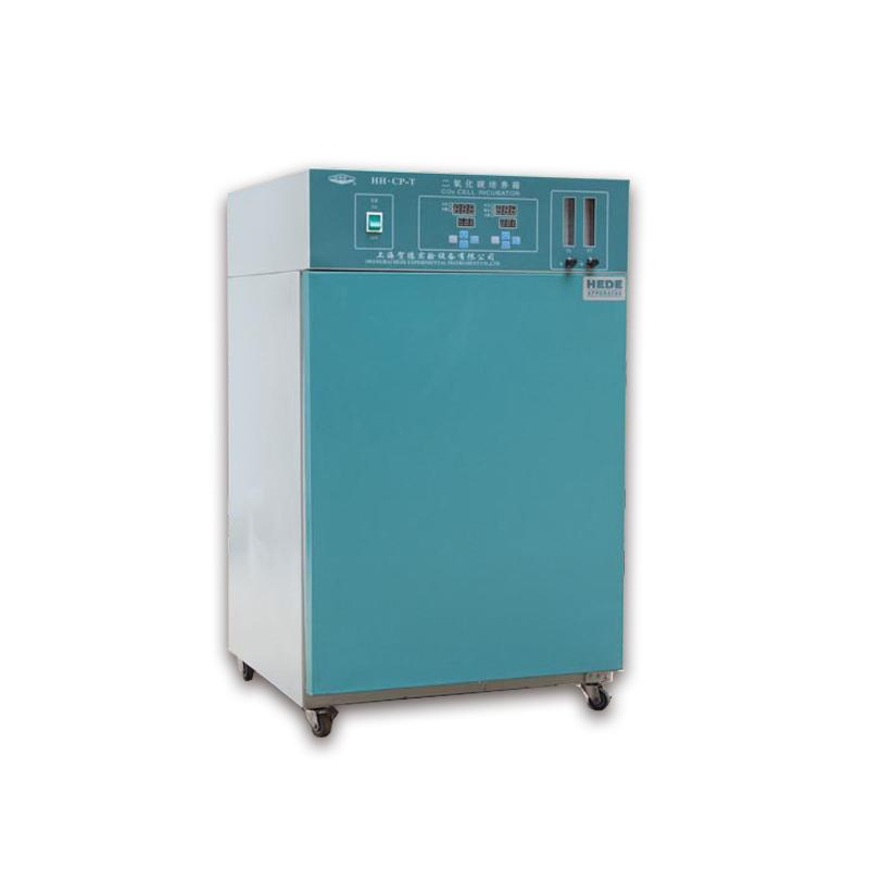 贺德 HH.CP-CR(80升气套式)二氧化碳培养箱