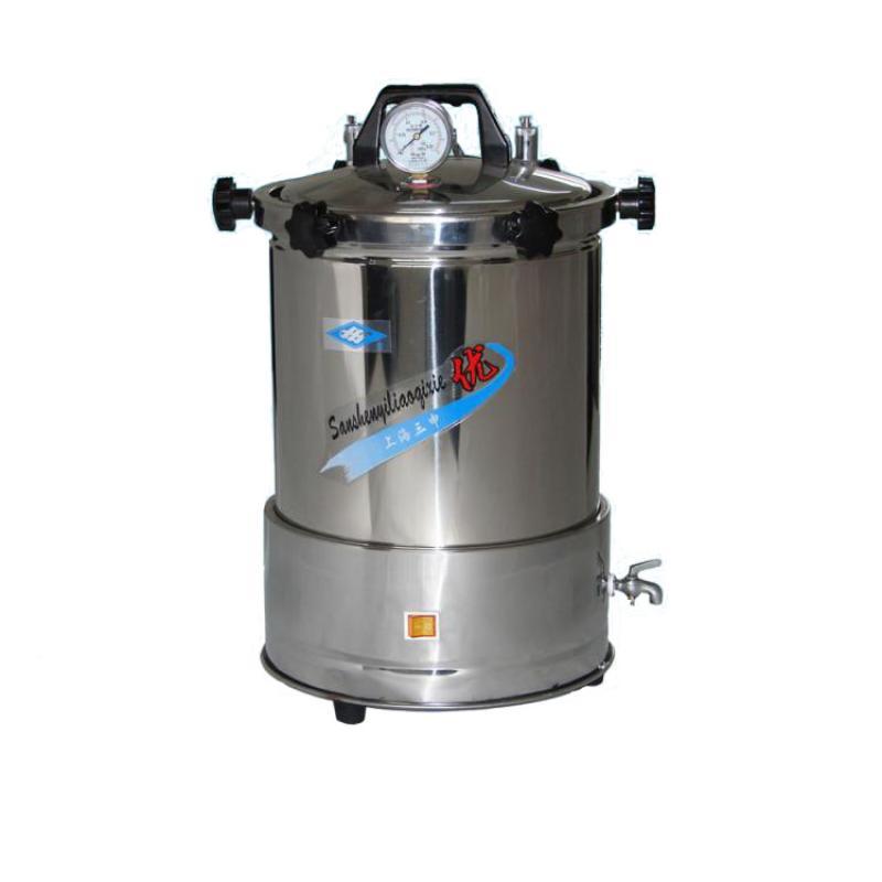 三申YX-280A*不锈钢手提式压力蒸汽灭菌器 24L 自动