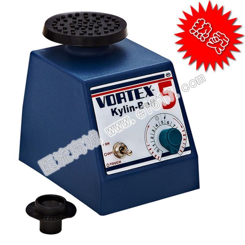 其林贝尔 vortex-5漩涡混合器 2800转/分