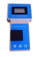 水专家 BZ-1Z便携式浊度测试仪