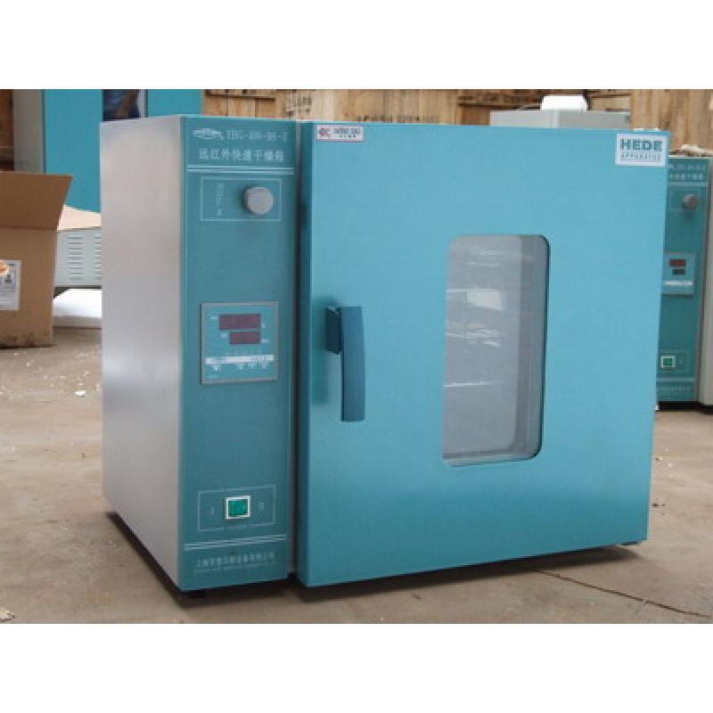 热卖YHG.300-BS-II远红外快速干燥箱 32L RT+10℃-300℃