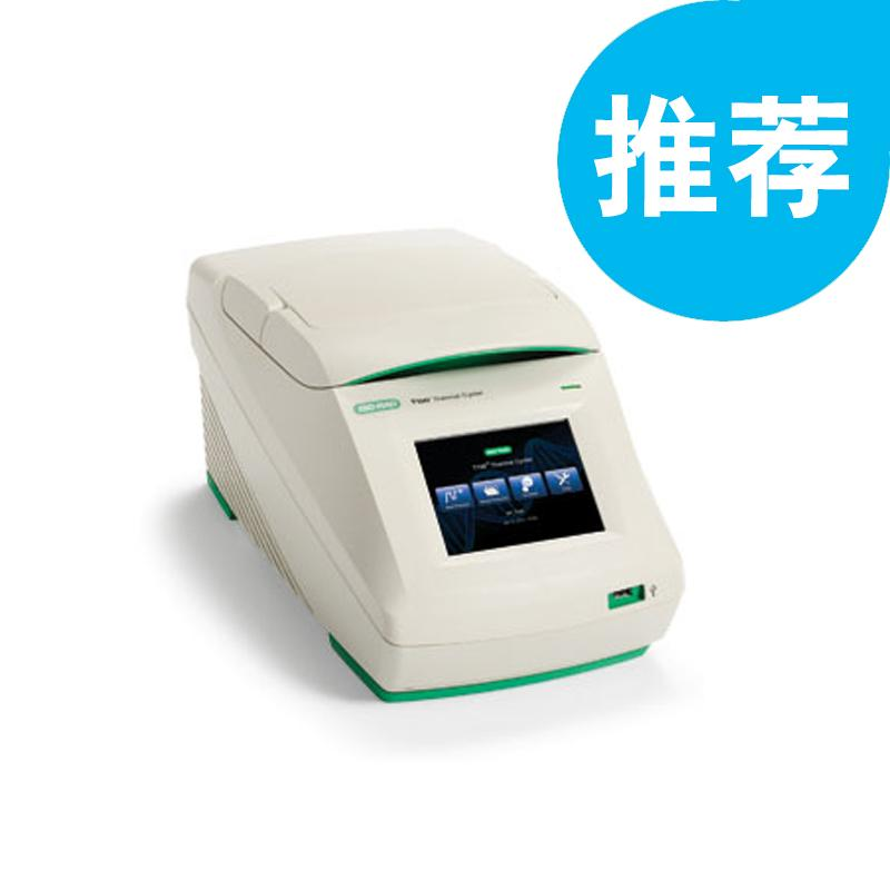 伯乐 T100 梯度PCR仪