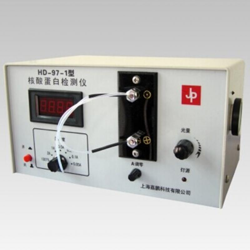 HD-97-1 核酸蛋白检测仪