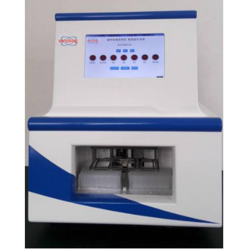 英芮城ETP300纳米磁珠法全自动快速核酸提取仪用于血液细胞组织组织液32/48通道试剂开放紫外灭菌