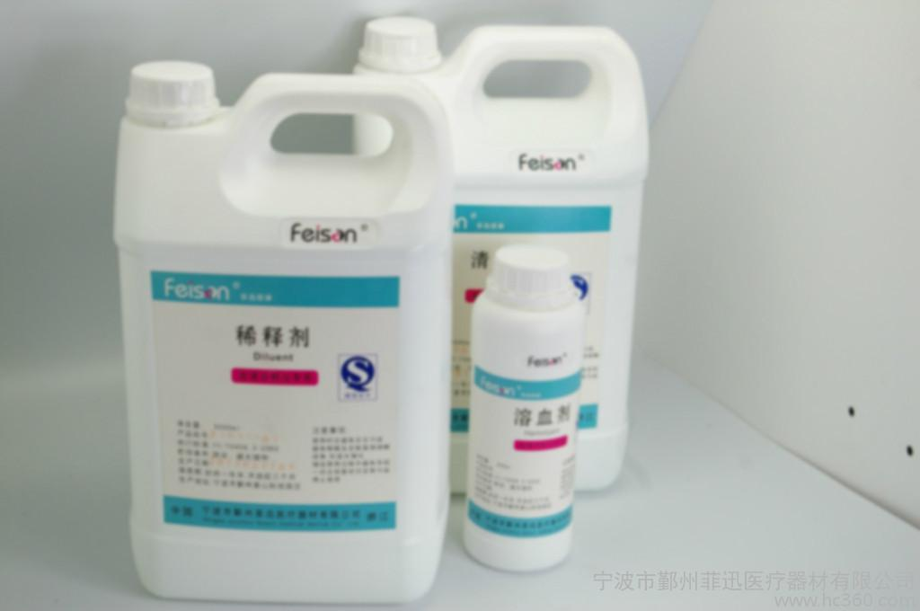 AC.T 5DIFF稀释液20L/桶