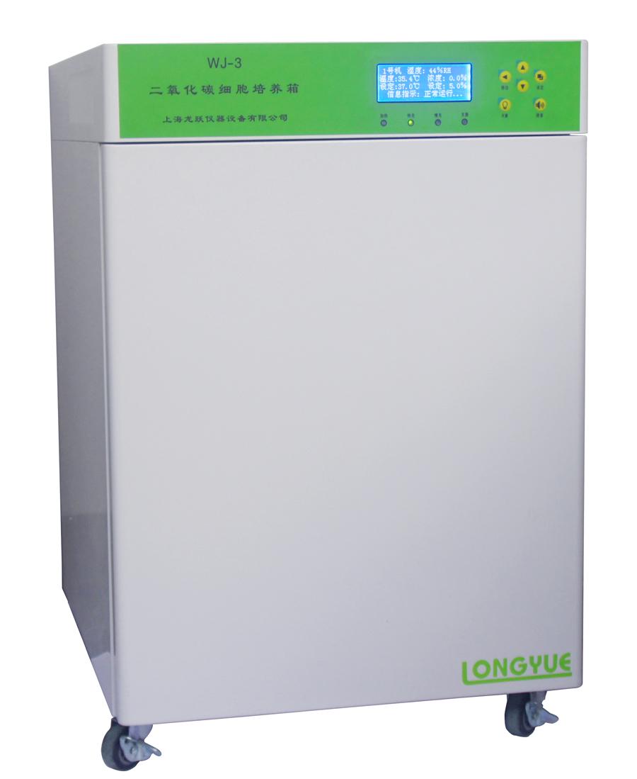 龙跃WJ-3型二氧化碳细胞培养箱 WJ-3水套