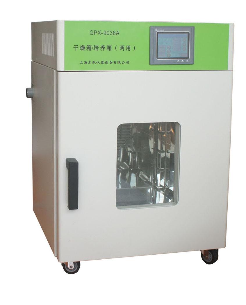 龙跃GPX- A系列干燥箱/培养箱(两用) GPX-9038