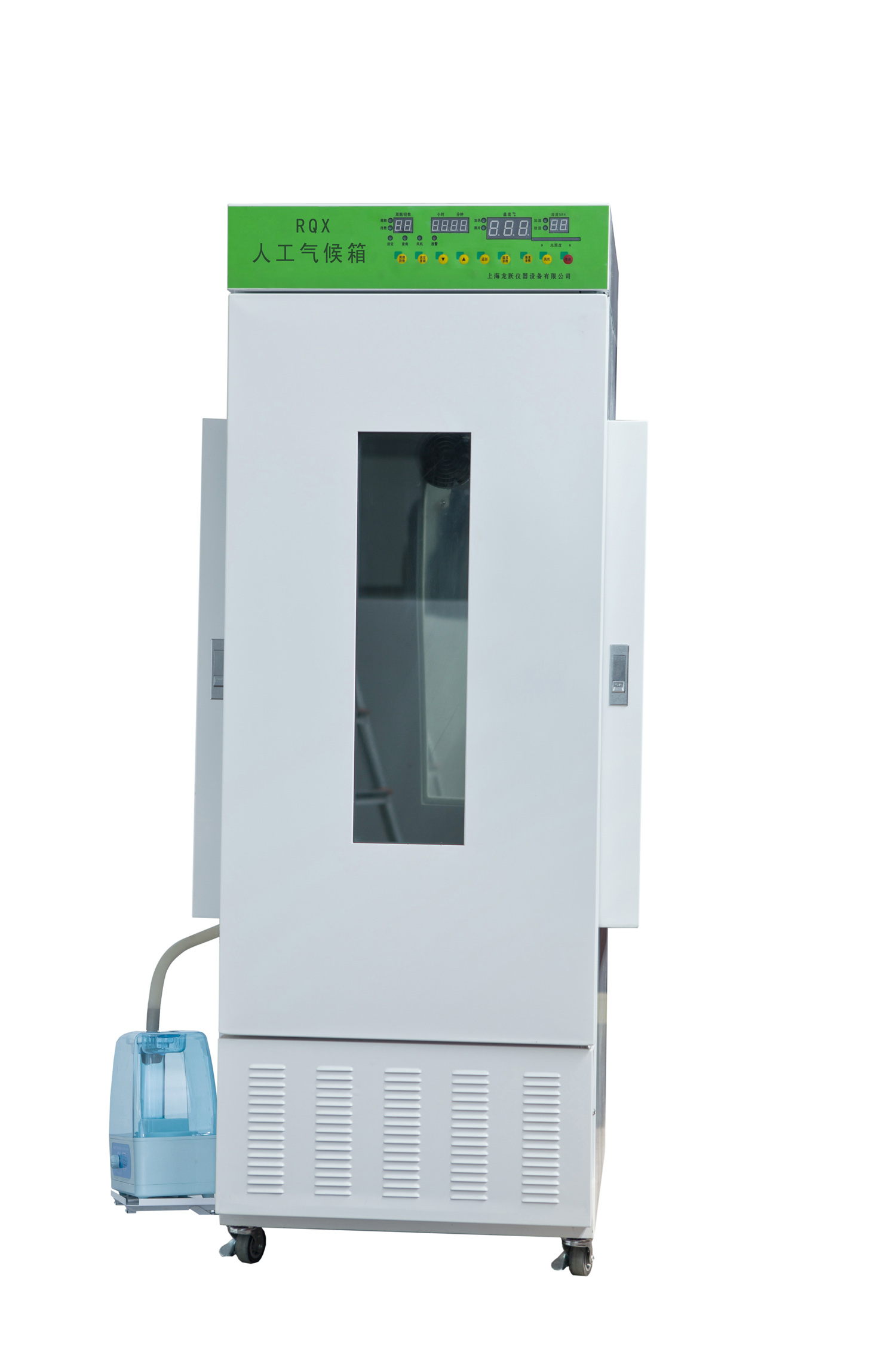 龙跃RQX系列智能型人工气候箱 RQX-150B