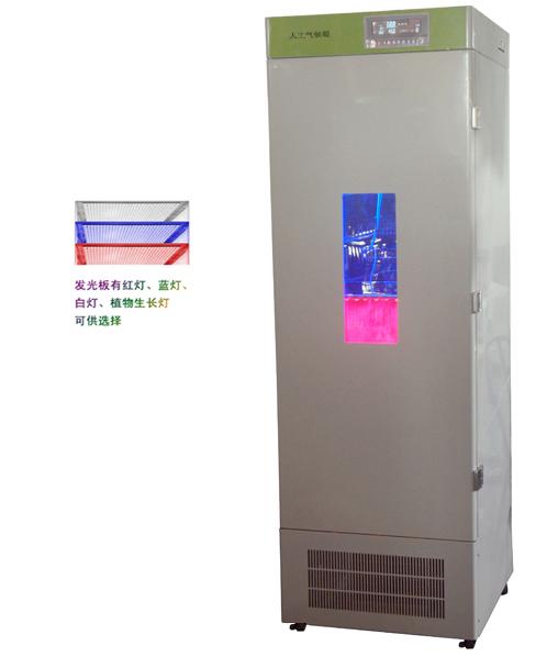 龙跃 LAC-300-Ⅱ人工气候箱(LED冷光源)