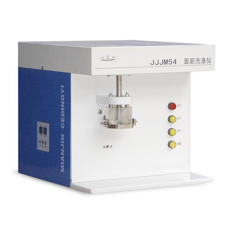 JJJM54 单头面筋洗涤仪