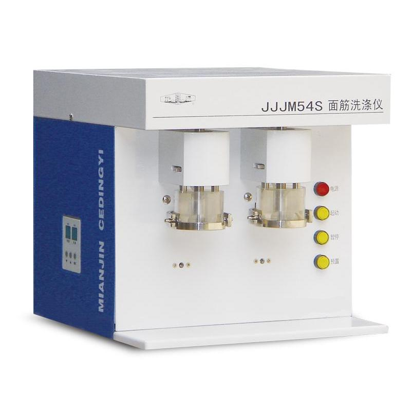 JJJM54S 面筋洗涤仪双头