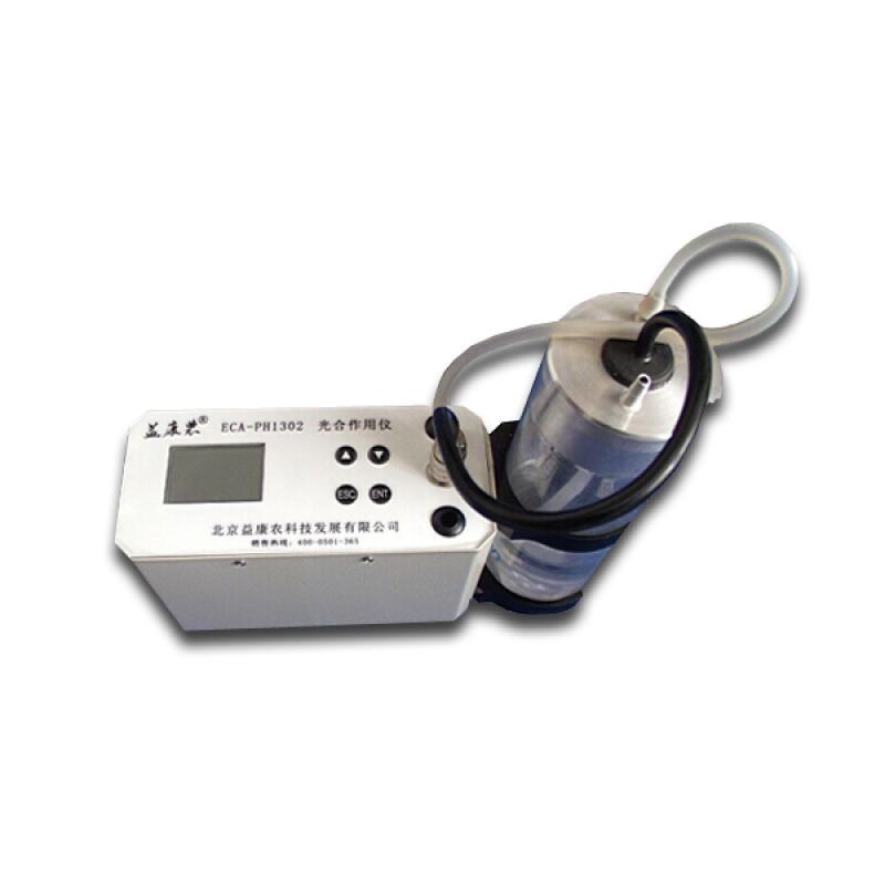 益康农 ECA-PH1302光合作用仪