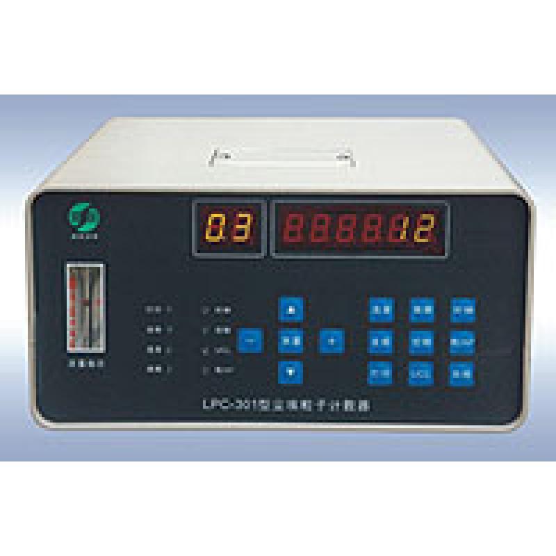 尚田LPC-301 LCD尘埃粒子计数器