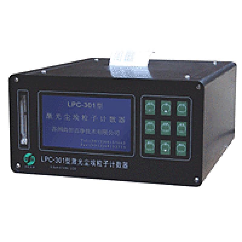 尚田LPC-301 LCD pile尘埃粒子计数器