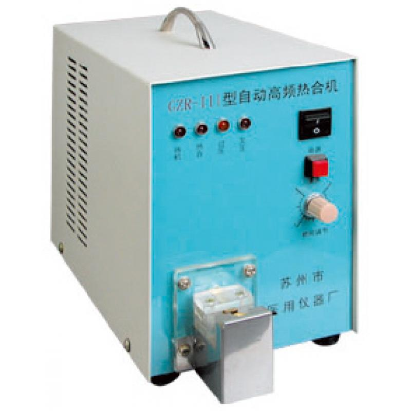 苏密科GZR-Ⅲ型自动高频热合机
