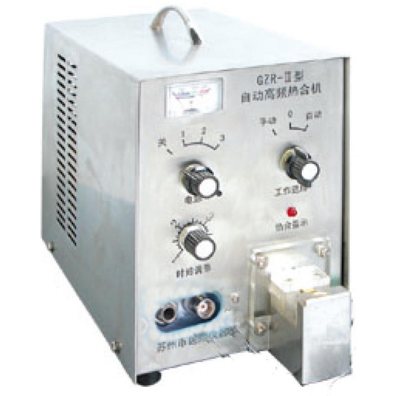 苏密科GZR-Ⅱ型高频热合机(不锈钢)