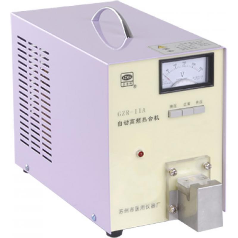 苏密科GZR-IIA型自动高频热合机