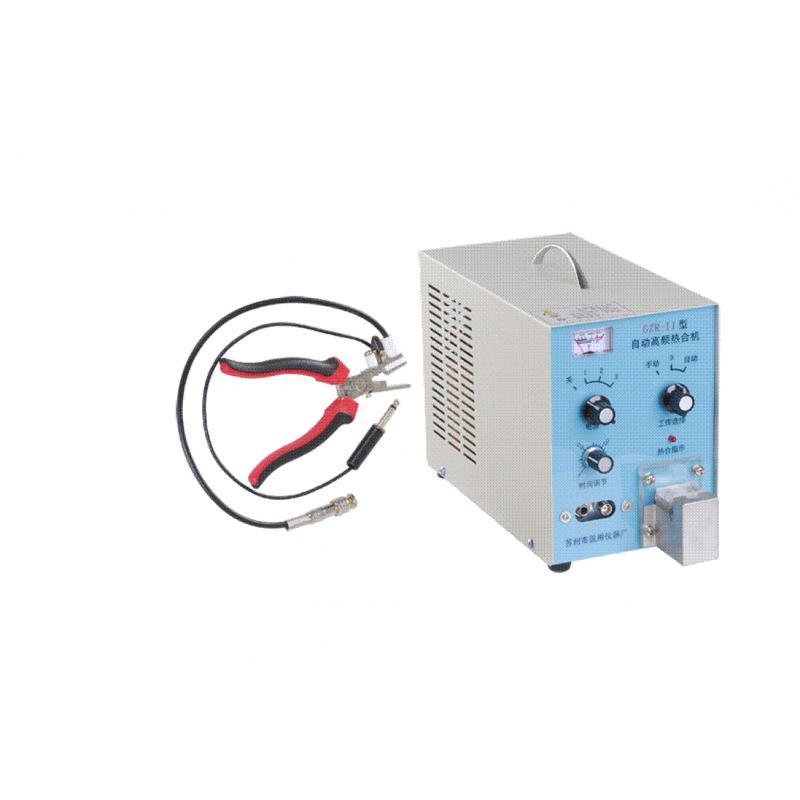 苏密科GZR-Ⅱ型自动高频热合机
