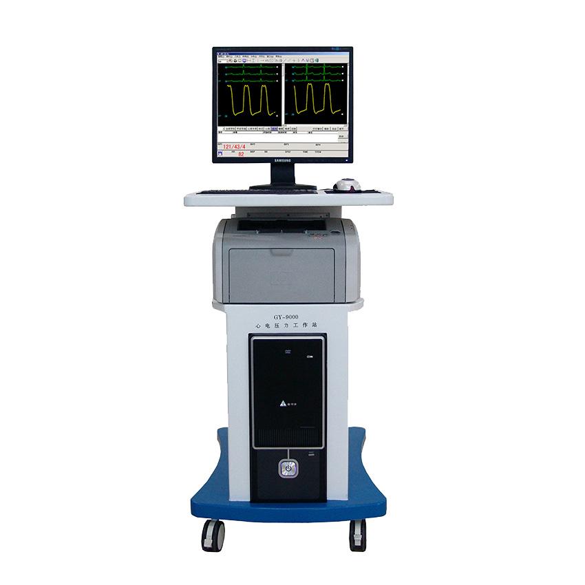 GY-9000心电压力工作站
