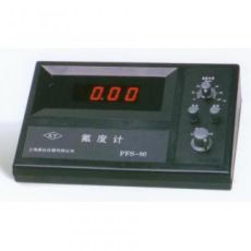 PFS-80型氟度计
