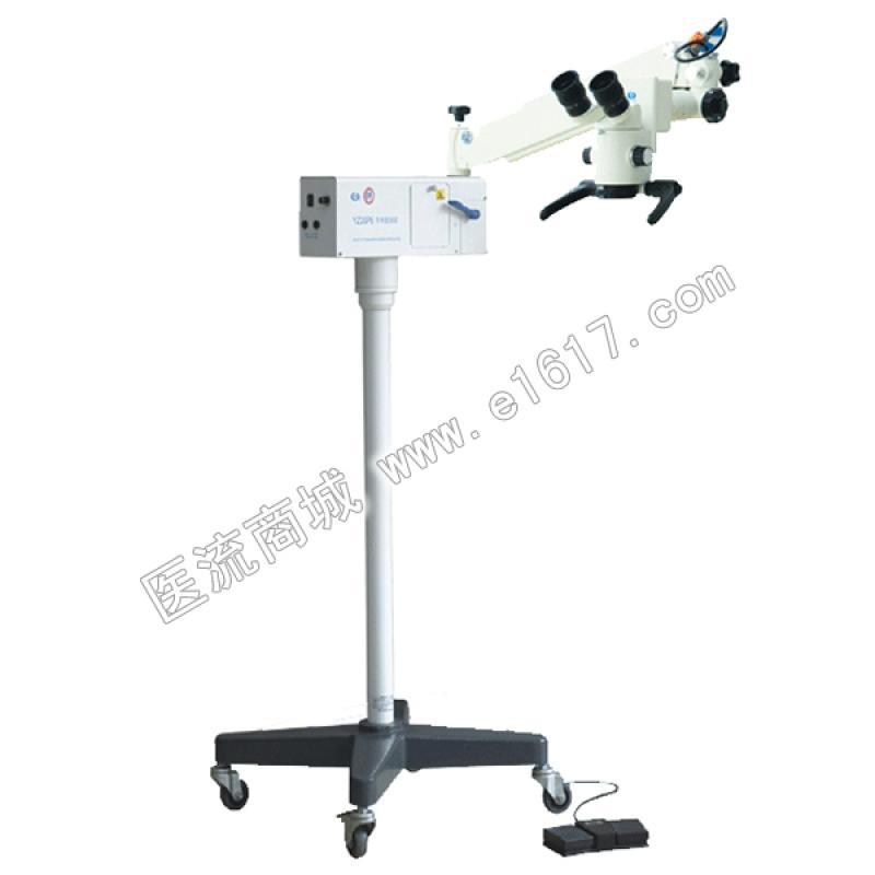 六六yz20p6手术显微镜