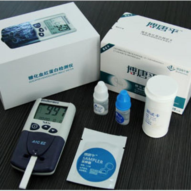 博唐平糖化血红蛋白测试卡
