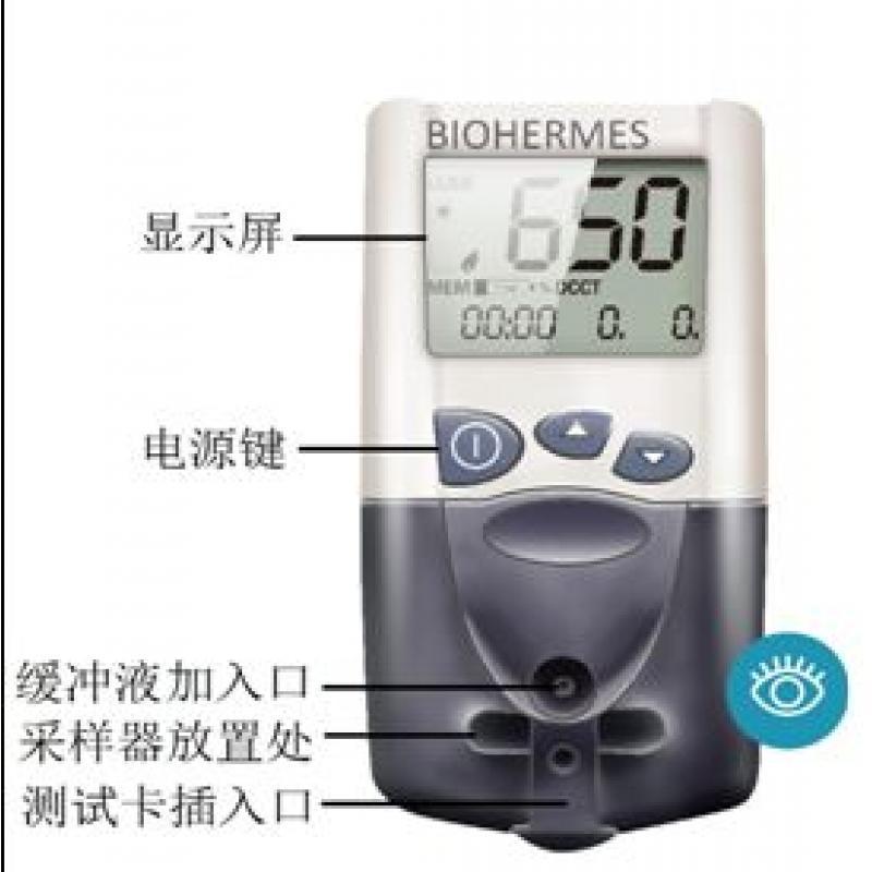 博唐平A1C EZ 糖化血红蛋白检测仪