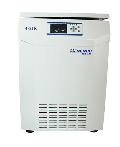 恒诺4-21R高低速通用冷冻离心机