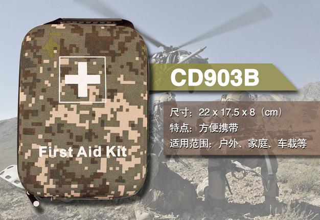 唐科CD901B CD902B CD903B CD904B迷彩应急包