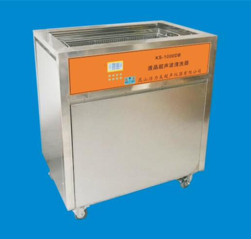 洁美KS系列落地式液晶超声波清洗器KS-1000DB