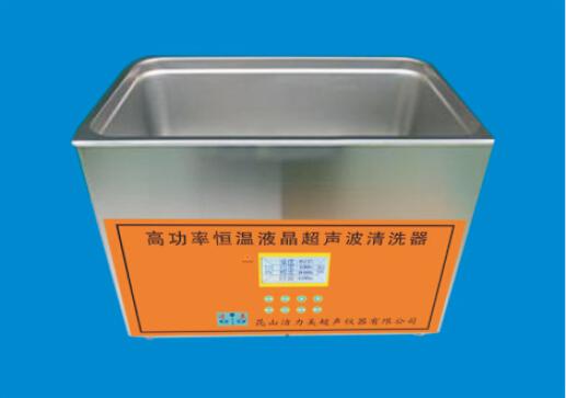 洁美高功率恒温液晶超声波清洗器KS-300GKDV